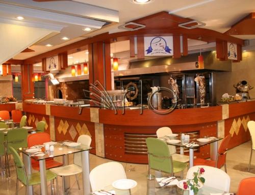 رستوران عروس لبنان