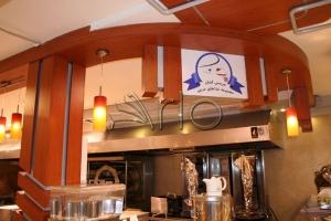 طراحی-رستوران-دکوراسیون-تجهیزات-عروس لبنان6