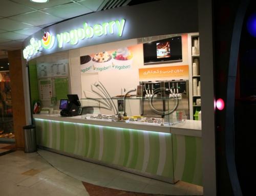 بستنی یوگوبری2