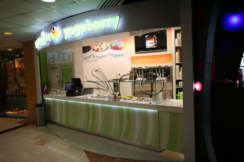 طراحی-دکوراسیون-بستنی-تاپینگ-یوگوبری تیراژه2