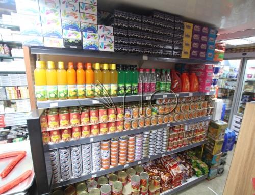 سوپرمارکت نیلی
